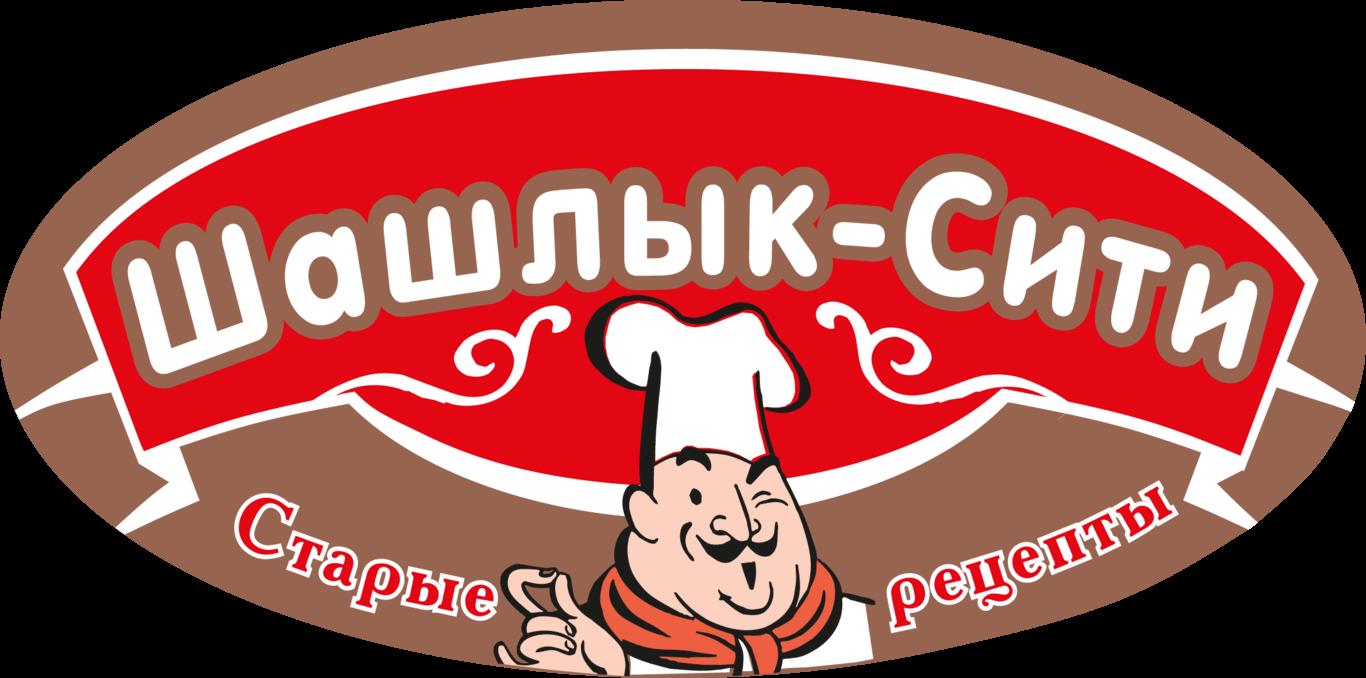 Доставка шашлыка — Белгород.